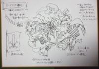 尾田栄一郎「ゲームでよくある変な形の剣はワンピースには出さない。オモチャみたい」