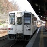 『くま川鉄道 KT-200形』の画像