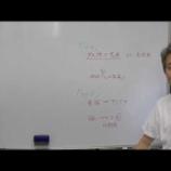 『2021-7塾長研修②』の画像