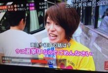 今井絵理子、不倫 相手は地方(神戸市)議員の橋本健で3日間のお泊り