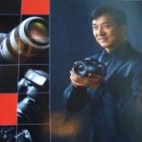 『旅の道具~【新しいカメラが欲しいからね】』の画像