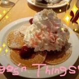 『Eggs'n Things』の画像