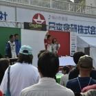 『ギャラリー向け豪華賞品争奪ジャンケン大会』の画像