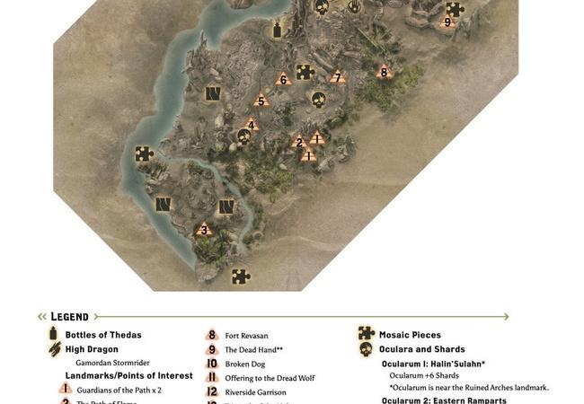 【ドラゴンエイジ:インクイジション】地域とランドマークの最後1つが全然見付からん【簡易マップ】
