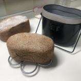 『コミスブロート風ライ麦パンをリンゴの絞り汁で作ってみる』の画像