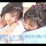 『【乃木坂46】西野七瀬、新しいもたれかかる相手が見つかる♡』の画像