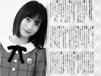 【乃木坂46】山崎怜奈軍団、爆誕wwwwwwww