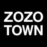 『ヤフー、ZOZOタウン買収。前澤社長退任。』の画像