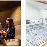 『【工場見学】『KIRISHIMA WALK FACTORY』オープン』の画像