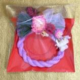 『しめ縄飾りのご注文ありがとうございます!ピンクは完売いたしました。』の画像