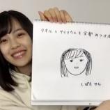 『【乃木坂46】これは・・・シュールだなぁ・・・』の画像