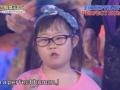 日テレ24時間テレビ、ダウン症を持つ少女が「パーフェクトヒューマン」を踊る企画が波紋