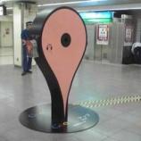 『池袋駅構内でGoogleマップのアイコン発見』の画像