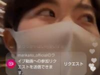 【乃木坂46】山崎怜奈さん、伊藤万理華のインスタライブに登場するもガン無視されるwwwwwwww