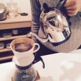 『美味しいコーヒーを淹れる係は…パパにお任せを!』の画像