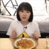 『東山奈央とかいう声優』の画像
