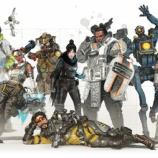 『【PS4版】管理人、Apex Legendsにじわじわハマる。皆もやろうぜ?面白くてなかなかやめられん』の画像