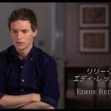 『主人公リリーの勇気を語る。。。映画『リリーのすべて』特別映像!』の画像