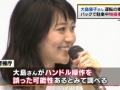 【悲報】元AKB大島優子さん 乗用車を運転中に事故
