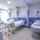 『【新型コロナ情報】最新版、全国の病床(ベッド)使用率 (大阪終わった…)』の画像