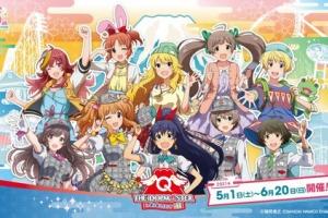 【アイマス】THE IDOLM@STER in 富士急ハイランド 開催日程のお知らせが公開!