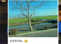 岡部麟さん「佐賀県到着。茨城にちかいものを感じる」