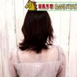 『篠原梨菜アナ 透け透け競馬予想!』の画像