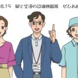 『Hey和 このほしに生まれ』の画像
