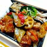 『LINEポケオで大戸屋の「彩野菜と鶏の黒酢あん弁当」!700円以上の注文で500引き!』の画像
