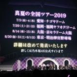 『改めてAKB48と乃木坂46の全国ツアーの規模を比較してみた結果・・・』の画像