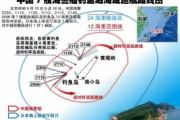 【尖閣】中国と日本の船14隻が激しい駆逐戦、「中国を激怒させるのは必至」と環球時報