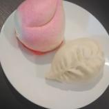 『桃の中身は一体・・・壽桃という食べ物』の画像