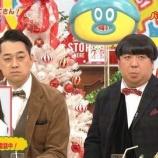 『【乃木坂46】紅白歌合戦にヒム子乱入フラグが立つ!!!』の画像