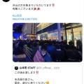 さや姉が名古屋のラジオ公開収録にキタ━━━━(゚∀゚)━━━━!!