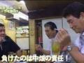 【訃報】 星野仙一氏死去