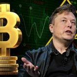 『【最強】テスラ、ビットコイン売却で300億円の収益! 「10%売っただけ」』の画像