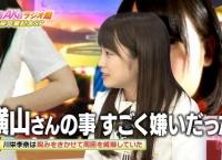 【AKB48】ダンス講師「何で皆は横山みたいに汗かいてないの?それでやってるつもり?」