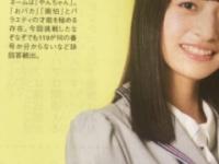 【乃木坂46】金川紗耶、119が何の番号か分からない模様wwwwwww