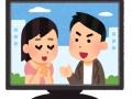 【悲報】大人気女優・広瀬すずさん主演の朝ドラ「なつぞら」、なぜか視聴率がどんどん下がってしまう