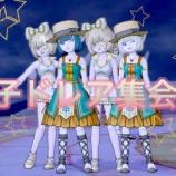 『双子ドレア集会10』の画像