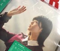 【欅坂46】二人セゾン初回盤に封入されている写真はひらがなけやきもあり!32人×3種類で全96枚か!