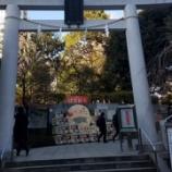 『【乃木坂46】乃木神社に大量の乃木坂メンバーが参拝に来ていた模様!!!!』の画像