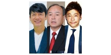 【正直、羨ましい】孫正義社長と豊田章男社長が前澤友作氏に本音 マツコも驚き