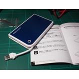『CENTURY MOBILE BOX USB3.0接続 SATA6Gbps 2.5インチ HDD/SSDケース( CMB25U3BL6G)を買ったのでレビューする。』の画像