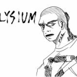 『エリジウム』の画像