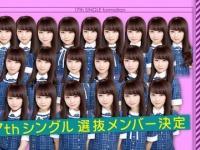 欅坂46ってガチで乃木坂46超えたよな?