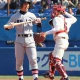 『【野球】阪神 ドラフト1位の伊藤に掛布の「31」番用意も』の画像