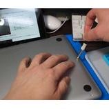 『MacBook Pro 2900/13(2012 mid)MD102J/Aの光学ドライブを外してSSDを搭載する。』の画像