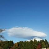『富士にかかる雲』の画像