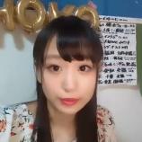 『[動画]2019.09.15(20:25~) SHOWROOM 「=LOVE(イコールラブ) 瀧脇笙古」@個人配信』の画像